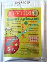 Винные дрожжи Lalvin  K1 -V1116 5 г. 10 шт.