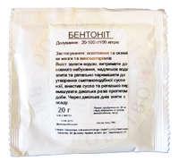 Бентоніт Aktivit  50г.