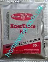 Соль для брожения Enertrace KS 50 г