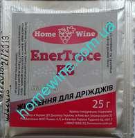 Соль для брожения Enertrace KS 25 г